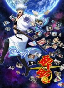 Gintama.: Porori-hen (S6) Episode 329-341 Subtitle Indonesia