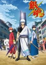 Gintama.: Shirogane no Tamashii-hen (S7) Episode 342-353 Subtitle Indonesia