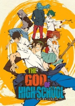 The God of High School Episode 01-13 Subtitle Indonesia