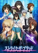 Strike the Blood Episode 01-24 BD Subtitle Indonesia