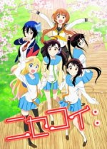 Nisekoi: False Love (S2) Episode 01-12 BD Subtitle Indonesia