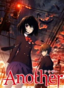 Another Episode 01-12 BD Subtitle Indonesia