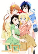 Nisekoi Episode 01-20 BD Subtitle Indonesia