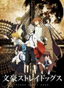 Bungou Stray Dogs Episode 01-12 BD Subtitle Indonesia