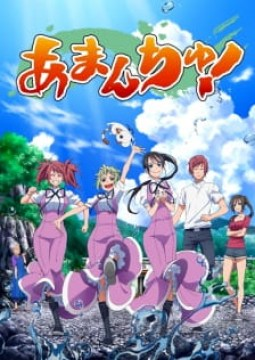 Amanchu! Episode 01-12 + OVA Subtitle Indonesia
