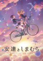 Adachi to Shimamura Episode 01-12 BD Subtitle Indonesia