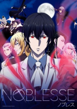 Noblesse Episode 01-13 BD Subtitle Indonesia Batch