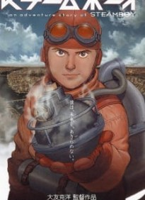 Steamboy Movie BD Subtitle Indonesia
