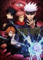 Jujutsu Kaisen Episode 01-24 (end) Subtitle Indonesia Batch
