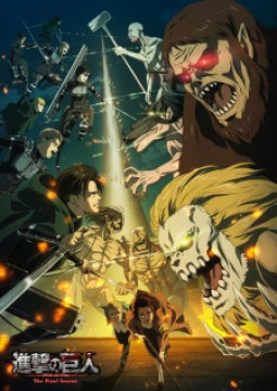 Shingeki no Kyojin: The Final Season Episode 01-16 (end) Subtitle Indonesia Batch