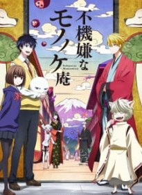 Fukigen na Mononokean Episode 01-13 Subtitle Indonesia Batch