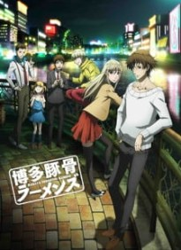 Hakata Tonkotsu Ramens Episode 01-12 Subtitle Indonesia Batch