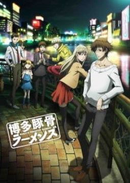 Hakata Tonkotsu Ramens Episode 01-12 Subtitle Indonesia Batch