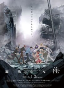 Mahou Shoujo Ore Episode 01-12 BD Subtitle Indonesia Batch