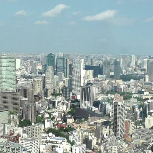 Tokyo - largest city in the world 1965 - present day