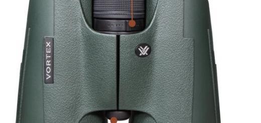 Navodila za uporabo Vortex Vulture HD daljnogledov 8x56, 10x56 in 15x56.