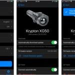 Mobilna aplikacija Pulsar Stream Vision 2 - Napotki za posodobitev (vir slike: Pulsar)