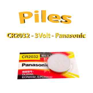Piles bouton CR2032 - 3Volts - Panasonic - Lithium - 20x3.2mm