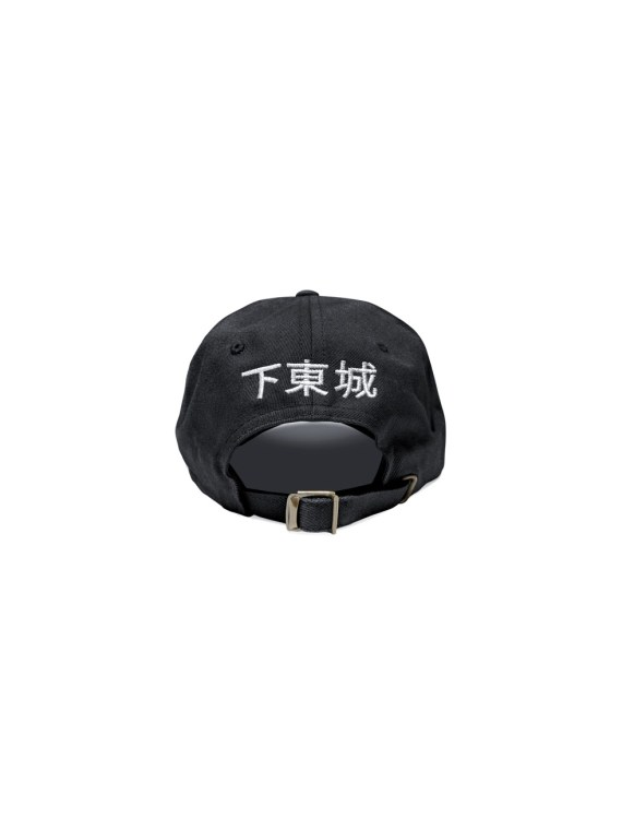 option-a-nyc-dadhat-option_a_box-black-white-back