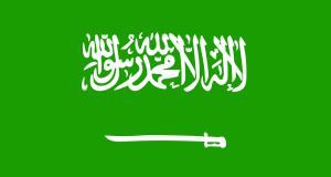 saoedi-arabie activiste