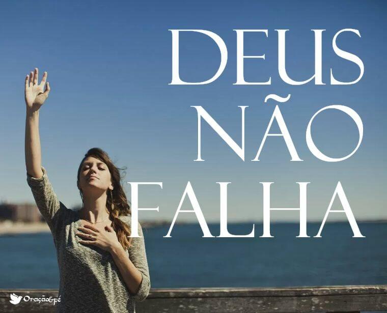 Deus não falha