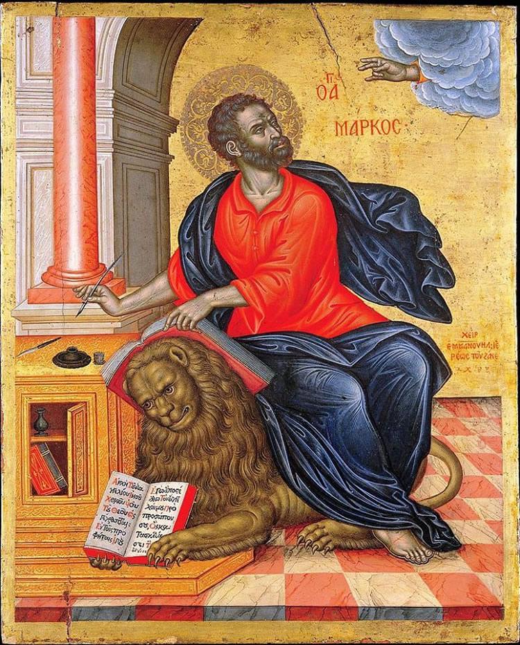 Oração de São Marcos