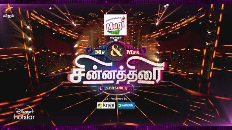 Mr. and Mrs. Chinnathirai Season 3 starts April 24, 2021, entrant list