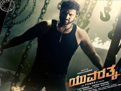 Yuvarathnaa Movie: OTT release date, cast, satellite rights and digital rights details