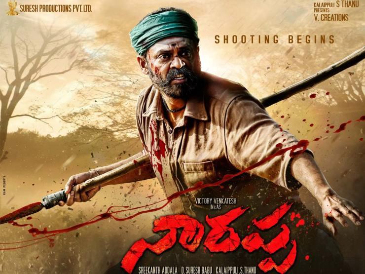 Venkatesh Daggubati's Narappa Movie OTT release date