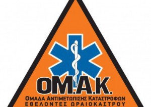 omak.1-355x252