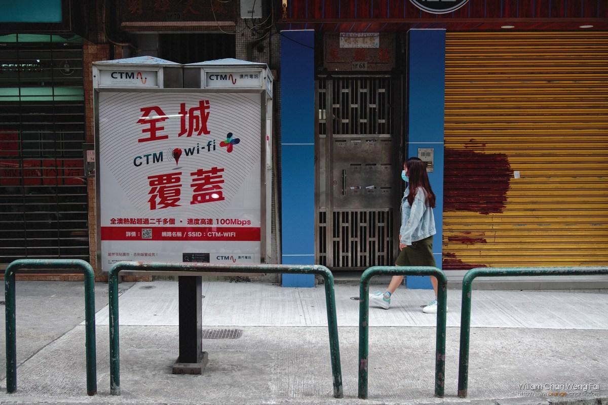 全城覆蓋如果是說病毒那就糟糕了,幸好不是。