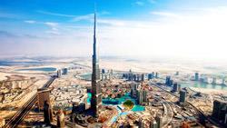 Высочайшие здания мира