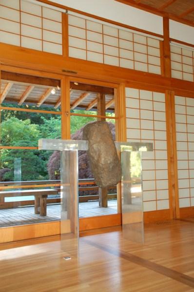 """Isamu Noguchi, """"Stone of Spiritual Understanding""""/Portland Japanese Garden"""