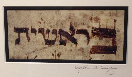 """""""Bereshit – In a Beginning ...,"""" the first word from Genesis, the first book of the Torah, photographed by Elizabeth Collings."""