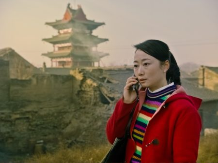 "Zhao Tao stars in Jia Zhangke's ""Mountains May Depart"""