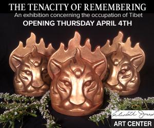 Elisabeth Jones Art Center The Tenacity of Remembering