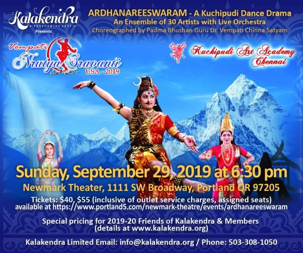 Kalakendra Kuchipudi Dance Drama September 29, 2019