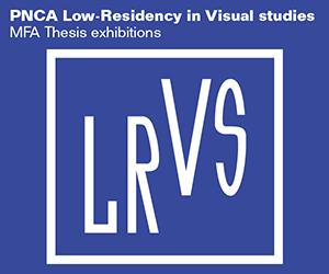 Pacific Northwest College of Art Low-Residency Visual Studies