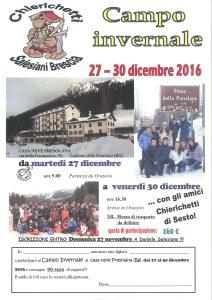 2016-2017_campochierichetti