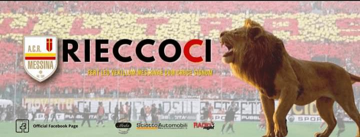 #Editoriale. RieccoCi… il Messina calcio torna fra i professionisti