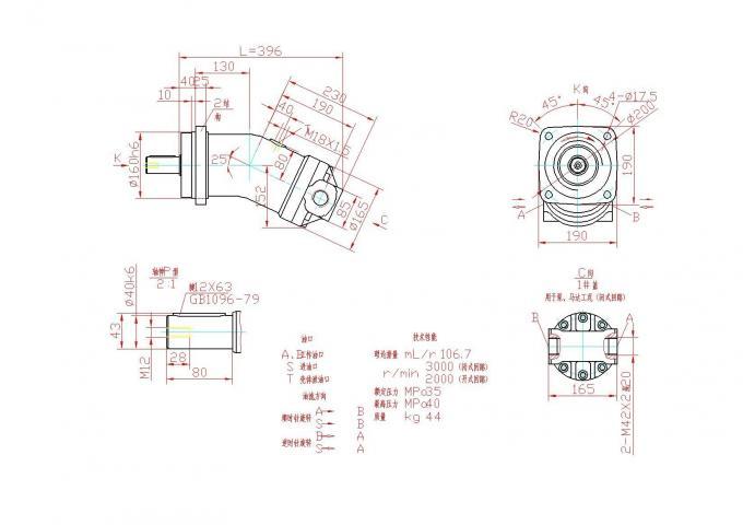 107 / 125 / 160 / 180 cc Hydraulic Piston Pump A2FO