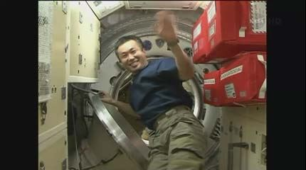 Soyuz TMA-11M regresso 02