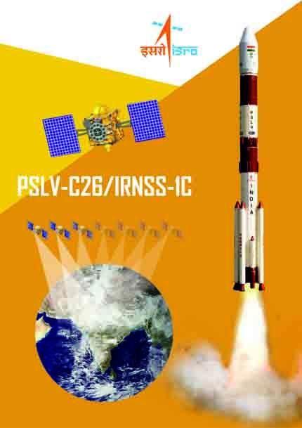 PSLV-C26