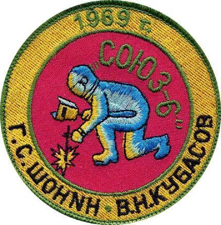 Troika Soyuz-6 emblema