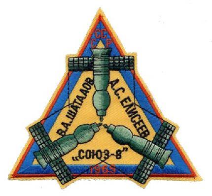 Troika Soyuz-8 emblema