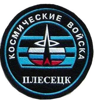 Plesetsk
