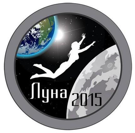 Luna-2015 2