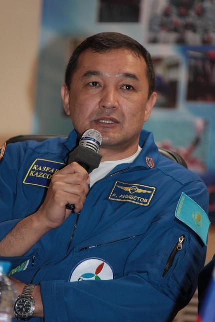 Soyuz TMA-18M 75