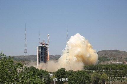 Ziyuan-3-2 3