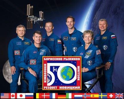 expedicao50-2